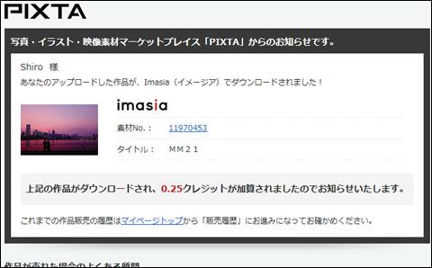 20150527-1st販売.jpg